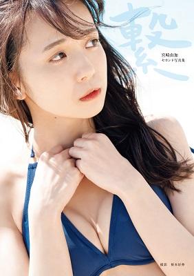 ノリo'ο') 田辺奈菜美ちゃん本スレPart227 YouTube動画>1本 ->画像>94枚