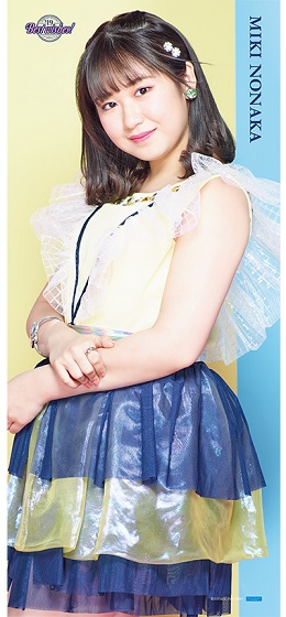 【カントリー・ガールズ/モーニング娘。'19】 森戸知沙希ちゃんが可愛い!Part254 【ちぃちゃん】 ->画像>400枚