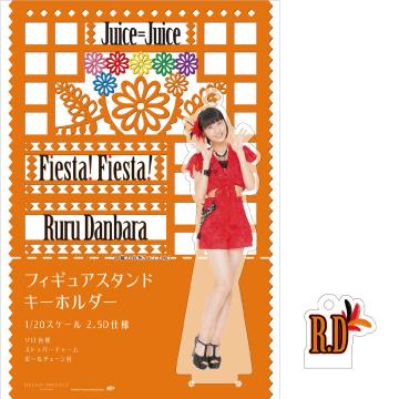 【Juice=Juice新メンバー】段原瑠々応援スレPart12【だんばらん、るるちゃん、るーちゃん】 YouTube動画>7本 ->画像>104枚