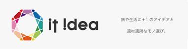 it-idea