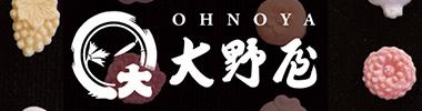 ohnoya