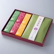 宇治茶とようかんの絶妙なコンビ! 京の一口羊羹と宇治茶【送料無料】