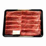前沢牛薄切り 有限会社前沢牛オガタ 岩手県 奥州市 前沢地域の豊かな自然の中、丹精込めて育て上げた風味豊かな前沢牛を薄切りにしました