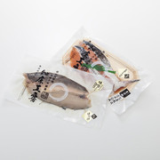 添加物不使用。知床の浜で水揚げされた地魚を独自製法で仕上げた 低温熟成(ときしらずとほっけ) 合資会社吉野 知床工房・北海道