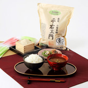 生き物と共生する田んぼを守る 有機栽培米 コシヒカリ 2kg【送料込】