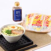 小麦アレルギーでお困りの方に 米粉ウエーヴラーメン12食セット【送料無料】