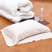 綿100%素材!ソフトな肌触り ノマディアン〈新疆綿〉枕カバー (M)【送料込】