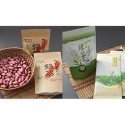 深蒸し茶となた豆入り緑茶セット 山下緑茶園・鹿児島県【送料無料】