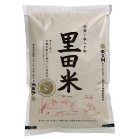 栽培期間中、化学農薬や化学肥料を、佐渡地域慣行栽培基準から5割以下に減らして栽培。 特に「里田米」は農薬8割減・化学肥料不使用にこだわった、プレミアム米です。