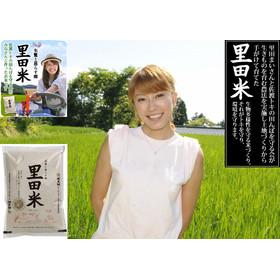 佐渡沖を流れる対馬海流の影響で、冬は本土より暖かく夏は涼しい佐渡島のお米は、稲の稔りの期間が長く、じっくりと熟成されていきます。 独特の粘りとしっかりとした食感、噛みしめるほどに口に広がる甘みが特徴です。