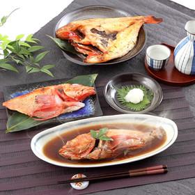 高級魚・きんき三昧 きんき一夜干しと味噌漬と姿煮
