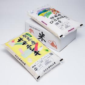 宮城米ひとめぼれとササニシキ マキ米穀店 宮城県 冷めても美味しい「ひとめぼれ」と毎日でも飽きのこない「ササニシキ」のセット