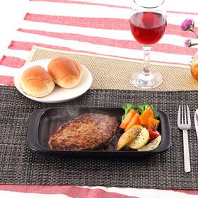 ジューシーで甘味があるのが魅力的 びらとり産『黒豚』100%ハンバーグ 180g×6   びらとり和牛専門店くろべこ・北海道
