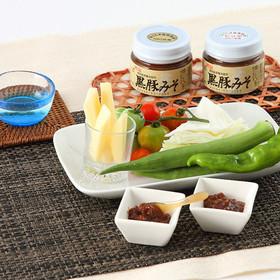 ご飯に、野菜に、お酒のおつまみに 鹿児島郷土料理黒豚みそ