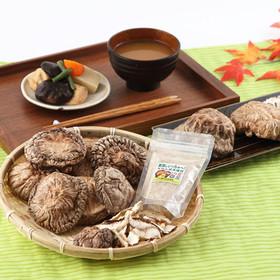 旨みと香りが凝縮ビックリ、デッカイ、もっこり乾しいたけセット 北曽木椎茸農園・大分県