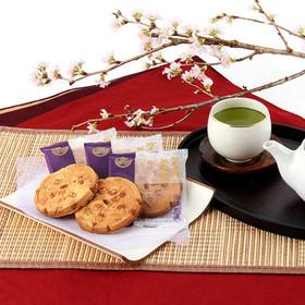会津武者煎餅 ピーナツ 30枚入 株式会社オノギ食品・福島県 落花生の香ばしいと香り 噛むほど甘い
