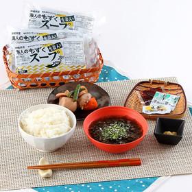 採れたての風味と食感! 海人のもずくスープ(生姜入)セット 18食入