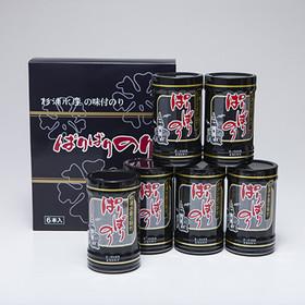 三河湾産海苔の美味しさを実感。杉浦水産の味付のり ぱりぱりのり6本箱入 株式会社杉浦水産・愛知県