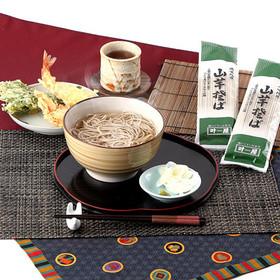 昔ながらの素朴な味わい〈山芋そば〉5セット | 株式会社叶屋食品・群馬県