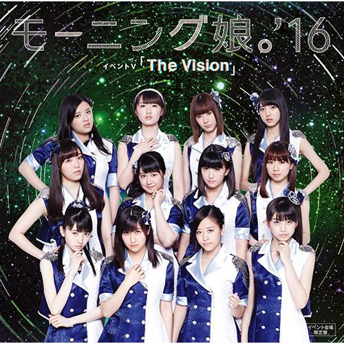 モーニング娘。'16 イベントV「The Vision」