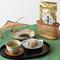静岡茶品評会にて農林水産大臣賞! 深むし茶荒造り 100g×5袋(ご家庭用)