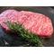 お試しステーキ1枚(ロース200g~220g×1枚)
